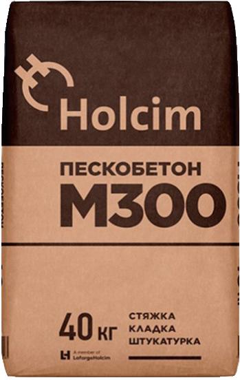 Пескобетон Holcim